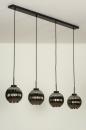 Hanglamp 13649: modern, retro, eigentijds klassiek, art deco #8