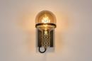 Wandlamp 13786: industrie, look, modern, retro #3