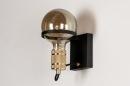 Wandlamp 13786: industrie, look, modern, retro #4