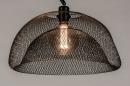 Vloerlamp 13790: metaal, zwart #20