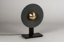 Tafellamp 13852: design, modern, messing, geschuurd #4