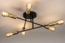 Plafondlamp 13859: industrie, look, modern, retro #2