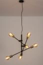 Hanglamp 13860: modern, retro, eigentijds klassiek, metaal #1
