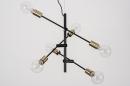 Hanglamp 13860: modern, retro, eigentijds klassiek, metaal #8