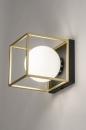 Plafondlamp 13861: modern, retro, eigentijds klassiek, art deco #6
