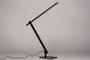 Tafellamp 13867: design, modern, aluminium, metaal #6