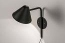 Wandlamp 13877: design, modern, metaal, zwart #3