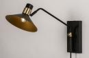 Wandlamp 13878: modern, retro, eigentijds klassiek, metaal #1