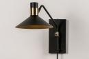 Wandlamp 13878: modern, retro, eigentijds klassiek, metaal #2