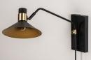 Wandlamp 13878: modern, retro, eigentijds klassiek, metaal #3