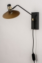Wandlamp 13878: modern, retro, eigentijds klassiek, metaal #4