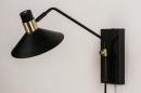 Wandlamp 13878: modern, retro, eigentijds klassiek, metaal #5