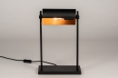 Tafellamp 13879: landelijk, rustiek, modern, eigentijds klassiek #2