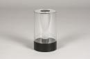 Tafellamp 13882: modern, kunststof, acrylaat kunststofglas, metaal #2