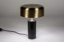 Tafellamp 13883: modern, retro, eigentijds klassiek, art deco #1