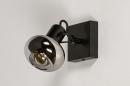 Plafondlamp 13895: modern, retro, glas, metaal #10
