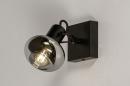 Plafondlamp 13895: modern, retro, glas, metaal #9