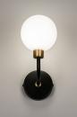 Wandlamp 13940: klassiek, eigentijds klassiek, art deco, glas #2