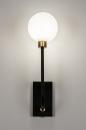 Wandlamp 13941: modern, retro, eigentijds klassiek, art deco #1