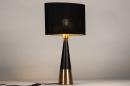 Tafellamp 13955: modern, eigentijds klassiek, stof, metaal #2