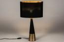 Tafellamp 13955: modern, eigentijds klassiek, stof, metaal #3