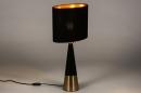 Tafellamp 13955: modern, eigentijds klassiek, stof, metaal #4