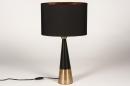 Tafellamp 13955: modern, eigentijds klassiek, stof, metaal #5