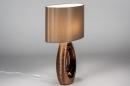 Tafellamp 13958: design, landelijk, rustiek, eigentijds klassiek #4