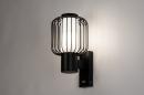 Wandlamp 13970: landelijk, rustiek, eigentijds klassiek, kunststof #1