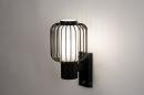 Wandlamp 13970: landelijk, rustiek, eigentijds klassiek, kunststof #2
