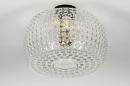Plafondlamp 13973: design, landelijk, rustiek, retro #1