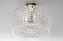 Plafondlamp 13973: design, landelijk, rustiek, retro #3