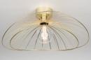 Plafondlamp 13984: design, landelijk, rustiek, modern #2