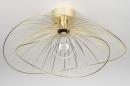 Plafondlamp 13984: design, landelijk, rustiek, modern #3