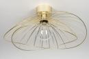 Plafondlamp 13984: design, landelijk, rustiek, modern #4