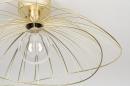 Plafondlamp 13984: design, landelijk, rustiek, modern #6