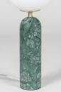 Tafellamp 13986: design, modern, glas, wit opaalglas #2