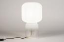 Tafellamp 13998: design, modern, glas, wit opaalglas #1