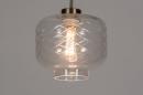 Hanglamp 14002: sale, design, landelijk, rustiek #2