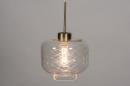 Hanglamp 14002: sale, design, landelijk, rustiek #3
