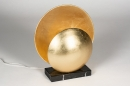Tafellamp 14006: design, landelijk, rustiek, klassiek #3