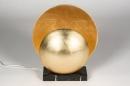 Tafellamp 14006: design, landelijk, rustiek, klassiek #4