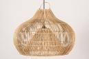 Hanglamp 14043: modern, retro, riet, hout #4