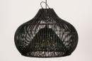 Hanglamp 14044: sale, modern, retro, riet #12