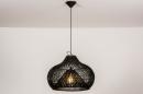 Hanglamp 14044: sale, modern, retro, riet #9