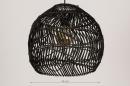 Hanglamp 14074: sale, landelijk, rustiek, modern #11
