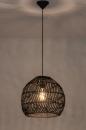 Hanglamp 14074: sale, landelijk, rustiek, modern #3