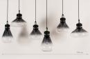 Hanglamp 14080: industrie, look, landelijk, rustiek #1