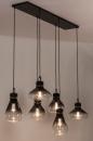 Hanglamp 14080: industrie, look, landelijk, rustiek #4