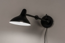 Wandlamp 14094: industrie, look, modern, stoer #2
